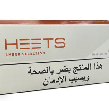 IQOS Heets Amber Arabic