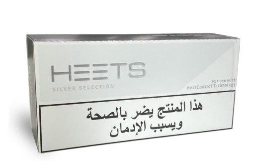 IQOS Heets Silver Selection Arabic from Lebanon in Dubai UAE