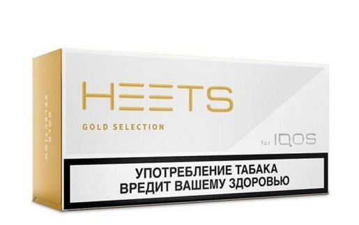IQOS Heets Gold Selection Parliament in Dubai UAE