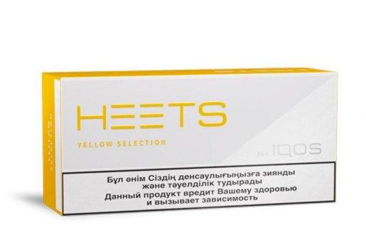 IQOS Heets Yellow Selection Dubai UAE