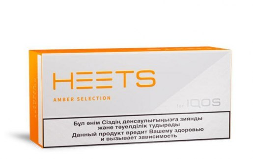IQOS Heets Amber Selection Dubai UAE